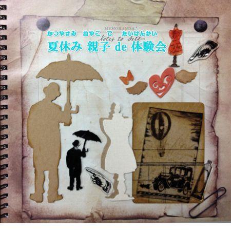 Workshop-2012-0802-1