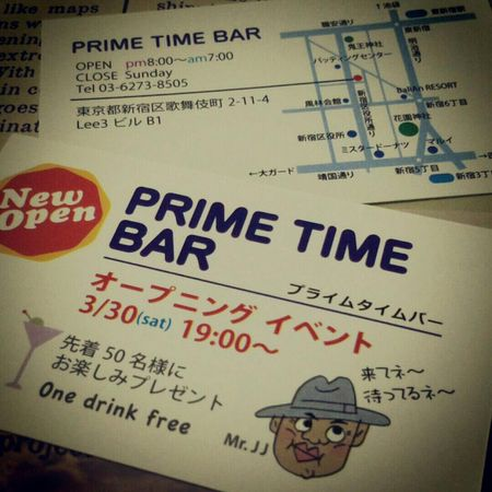 PRIME-TIME-BAR-JJ