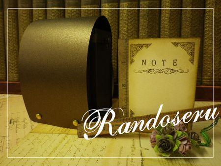 Randoseru-001