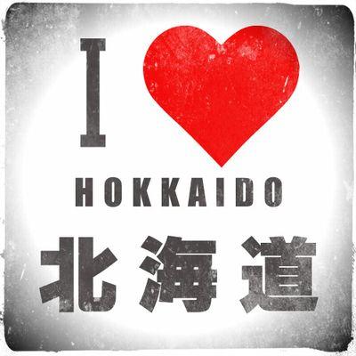 I-Love-Hikkaido